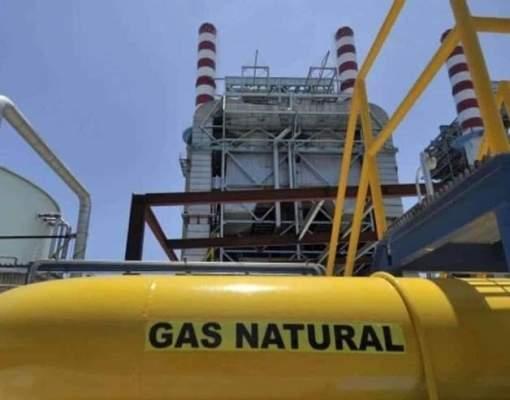 Preço do gás natural para distribuidoras subirá 39% a partir de maio